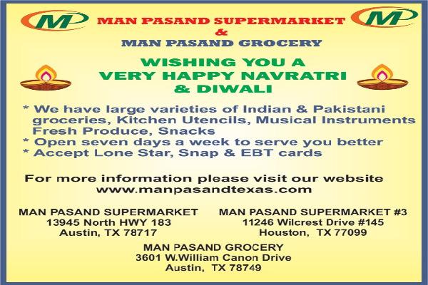 Manppasand Super Market